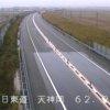 日本海東北自動車道天神岡ライブカメラ(新潟県村上市天神岡)