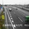 国道2号明石西ライブカメラ(兵庫県加古川市平岡町)