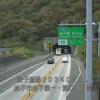 国道9号米子ライブカメラ(鳥取県米子市奥谷)