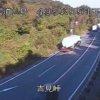 国道2号吉見峠ライブカメラ(山口県宇部市船木)