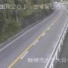 国道201号八木山峠ライブカメラ(福岡県飯塚市大日寺)