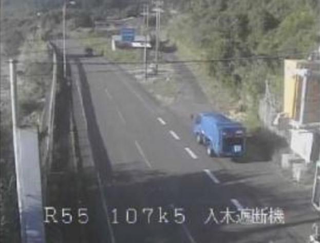 国道55号入木遮断機ライブカメラ(高知県室戸市佐喜浜町)