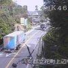 国道3号辺春橋ライブカメラ(福岡県八女市立花町)