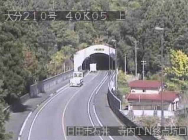 寺内トンネル終点から国道210号バイパス