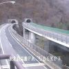 東北自動車道湯瀬PAライブカメラ(秋田県鹿角市八幡平)