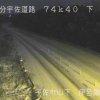 国道10号伊呂波橋ライブカメラ(大分県宇佐市山下)