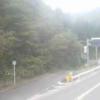国道313号犬挟峠ライブカメラ(鳥取県倉吉市関金町)
