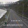 国道191号宇田トンネル東坑口ライブカメラ(山口県阿武町宇田)