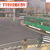 すすきの交差点西向ライブカメラ(北海道札幌市中央区)