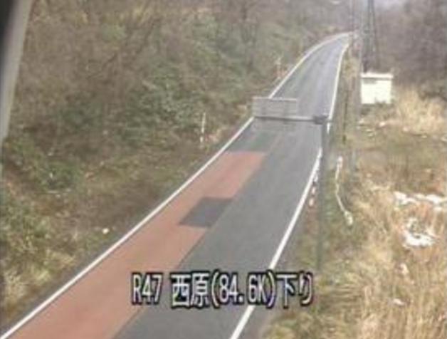 国道47号西原