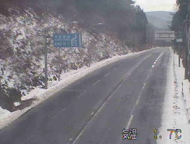 貝梨峠から国道282号(安代から松尾方面)