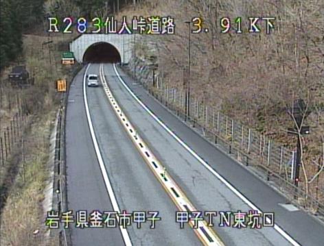 東北横断自動車道仙人峠道路甲子トンネル東坑口