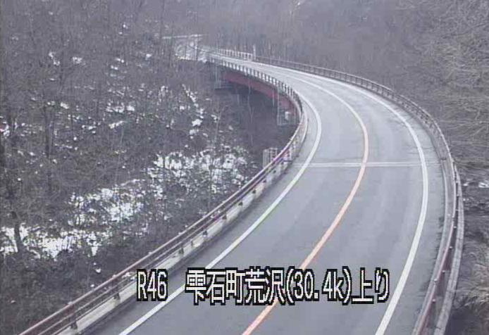 国道46号荒沢