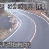 国道45号尾肝要ライブカメラ(岩手県田野畑村尾肝要)