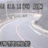 国道45号尾肝要峠ライブカメラ(岩手県田野畑村姫松)