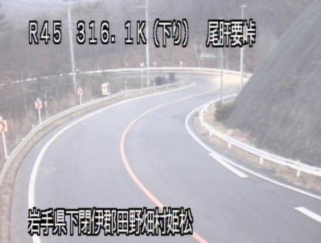 尾肝要峠から国道45号