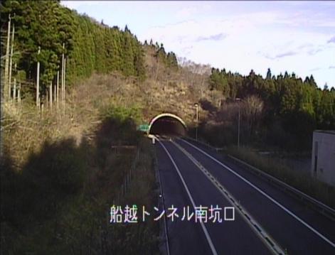三陸縦貫自動車道山田道路船越トンネル北坑口