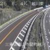 名阪国道越川東ライブカメラ(三重県亀山市関町)