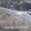 名阪国道関トンネル西ライブカメラ(三重県亀山市加太)