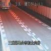 名阪国道関トンネル上りライブカメラ(三重県亀山市加太)
