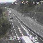 名阪国道加太トンネル西ライブカメラ(三重県伊賀市柘植町)