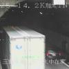 名阪国道加太トンネル下りライブカメラ(三重県亀山市加太)