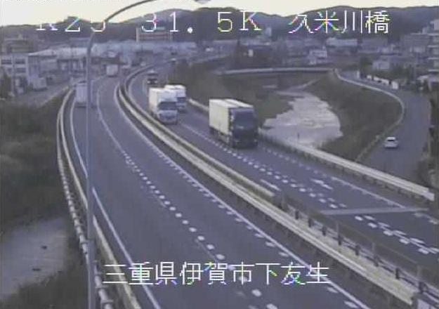 久米川橋から名阪国道(国道25号バイパス)