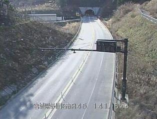 国道45号霧立トンネル終点坑口