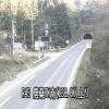 国道45号唐桑トンネル南坑口ライブカメラ(宮城県気仙沼市東八幡前)