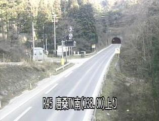 国道45号唐桑トンネル南坑口
