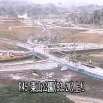 国道45号東山公園ライブカメラ(宮城県南三陸町志津川)