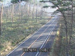 国道47号鳴子防災ステーション