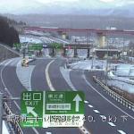 秋田自動車道小坂北インターチェンジライブカメラ(秋田県小坂町小坂)