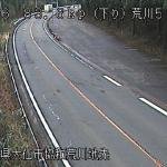 国道46号協和ライブカメラ(秋田県大仙市協和)