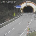 国道348号白鷹トンネル終点部ライブカメラ(山形県南陽市小滝)