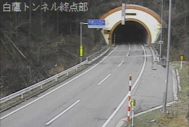 国道348号白鷹トンネル終点部