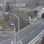 国道348号境小滝トンネル起点部ライブカメラ(山形県南陽市小滝)
