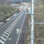 国道13号毒沢ライブカメラ(山形県尾花沢市毒沢)
