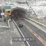 国道13号舟形トンネル新庄側ライブカメラ(山形県舟形町舟形)