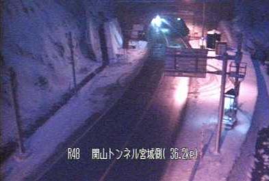 国道48号関山トンネル宮城側