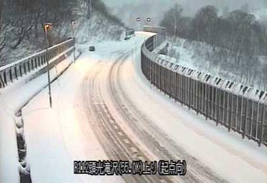 国道112号頭光滝沢