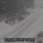 国道112号月山沢除雪ステーションライブカメラ(山形県西川町月山沢)