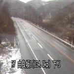 国道7号由良坂第1ライブカメラ(山形県鶴岡市由良)