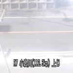 国道7号小岩川ライブカメラ(山形県鶴岡市小岩川)