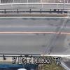 国道7号鼠ケ関橋ライブカメラ(山形県鶴岡市鼠ケ関)