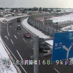 国道47号余目跨線橋ライブカメラ(山形県庄内町余目)