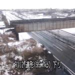 国道112号道形ライブカメラ(山形県鶴岡市道形町)