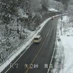 国道7号矢立峠ライブカメラ(青森県平川市)