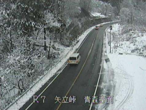 矢立峠から国道7号