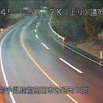 国道45号通岡峠ライブカメラ(岩手県陸前高田市米崎町)